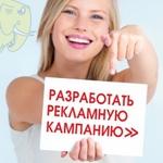 67_reklama