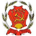 Coat_of_Arms_of_Moldavian_ASSR_(1927-1938)