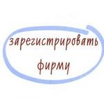 svoya firma